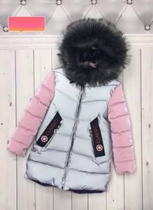 Куртка А18850