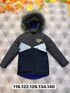 Куртка А21425