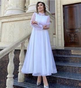 Платье длинное нарядное А19780