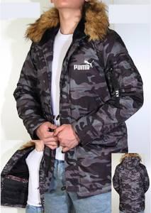 Куртка А57541