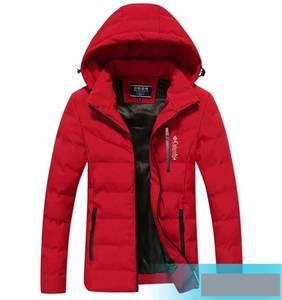 Куртка А59705