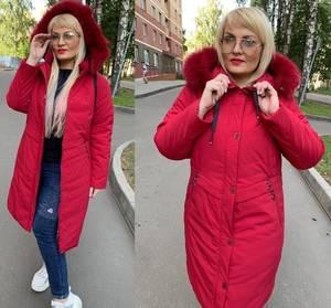 Куртка А10105