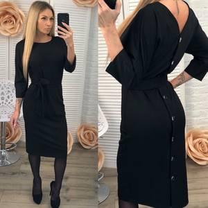 Платье короткое современное Ш0957