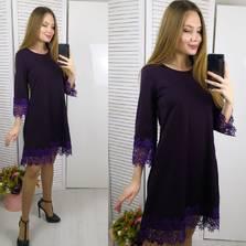 Платье Ц4254