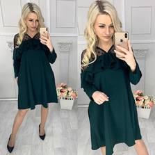 Платье Ц4257