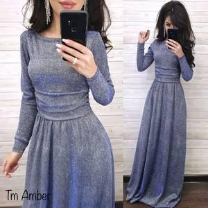 Платье длинное нарядное А14889