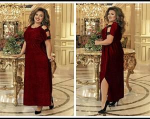Платье длинное нарядное А15461