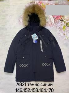 Куртка А16726