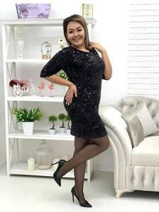 Платье короткое нарядное А19898
