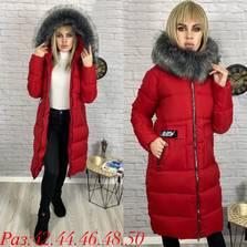 Куртка А20865