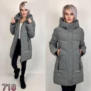Куртка А58241