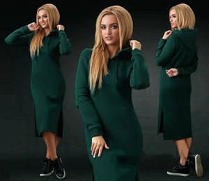 Платье короткое с длинным рукавом А10948