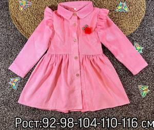 Платье А13348