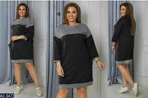 Платье короткое нарядное А11329