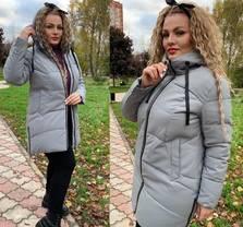 Куртка А15942