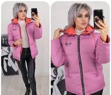 Куртка А16091