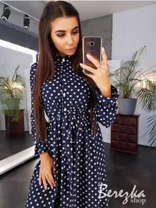 Платье длинное в горошек А09300
