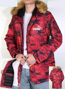 Куртка А57543