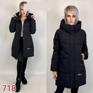 Куртка А58242