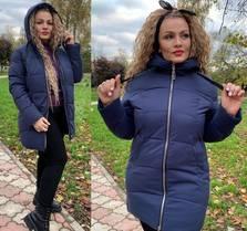 Куртка А15943