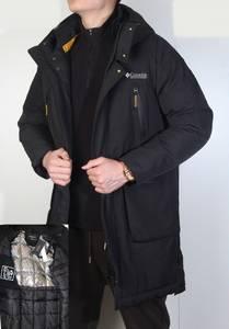 Куртка А16327