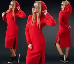 Платье короткое с длинным рукавом А10949