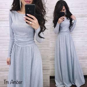 Платье длинное нарядное А14890
