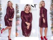 Платье А16560
