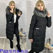 Куртка А20866