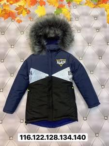 Куртка А21426