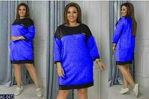 Платье короткое нарядное А11331