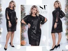 Платье А16561