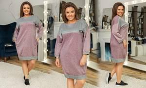Платье короткое нарядное А11332