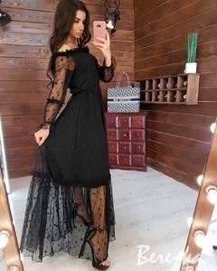 Платье длинное нарядное А16968