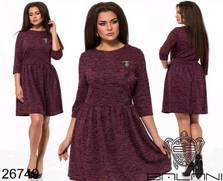 Платье А16564