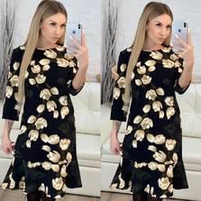 Платье Х3455