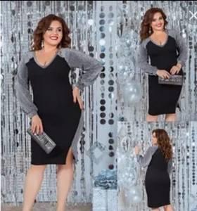Платье короткое нарядное А57249