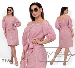 Платье короткое нарядное Ц7097