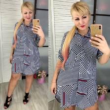Платье Ц7517