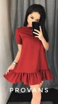 Платье Ч2471