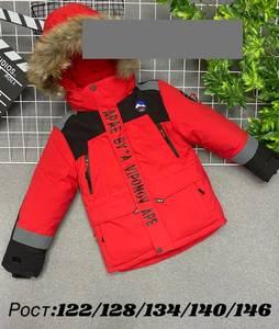 Куртка А56881