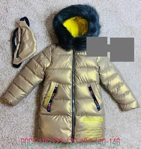 Куртка А58843