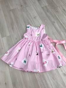 Платье Ч0227
