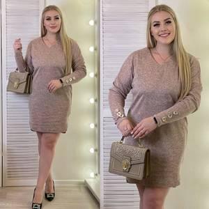 Платье короткое с длинным рукавом А56527