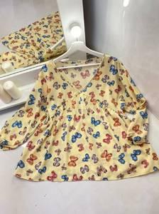 Блуза для офиса А44303