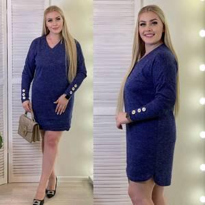 Платье короткое с длинным рукавом А56529