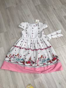 Платье Ч0232