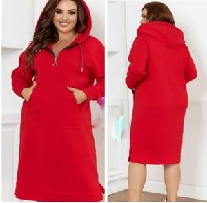 Платье короткое повседневное А53233