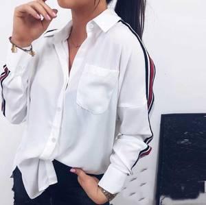 Рубашка с длинным рукавом Ц6033