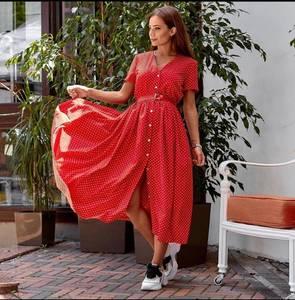 Платье длинное в горошек А24866